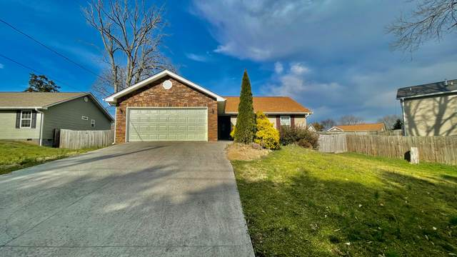 2446 Gibson Circle, Sevierville, TN 37876 (#1145658) :: Tennessee Elite Realty