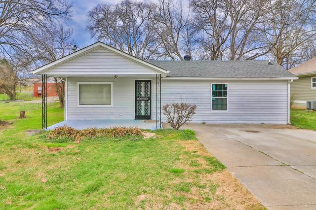 2325 Wilson Ave, Knoxville, TN 37915 (#1145965) :: A+ Team
