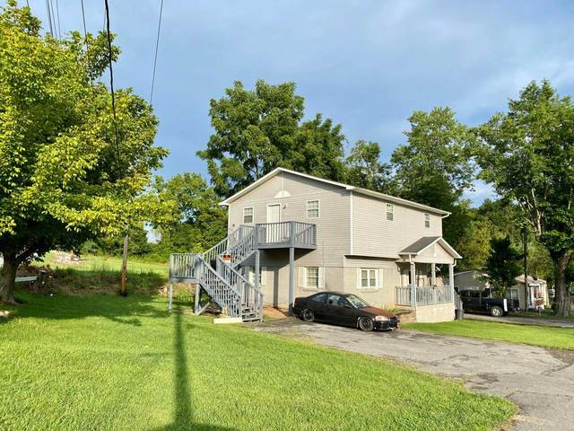 1201 Smith St, Tazewell, TN 37879 (#1146324) :: Tennessee Elite Realty