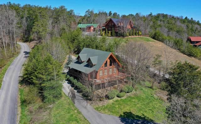 2620 Waldens Creek Rd, Sevierville, TN 37876 (#1146776) :: Billy Houston Group
