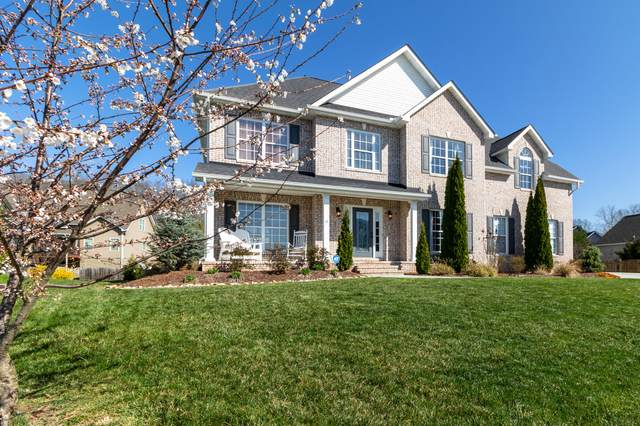 5117 Jade Pasture Lane, Knoxville, TN 37918 (#1146822) :: Cindy Kraus Group | Realty Executives Associates