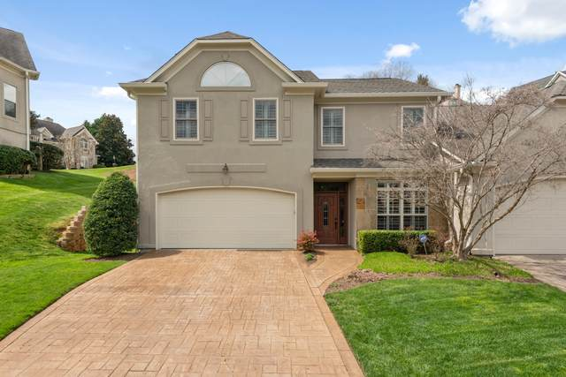 9227 Honors Way, Knoxville, TN 37922 (#1147067) :: Billy Houston Group