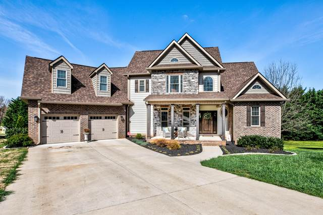 2023 Legacy Lane, Maryville, TN 37803 (#1147449) :: Shannon Foster Boline Group
