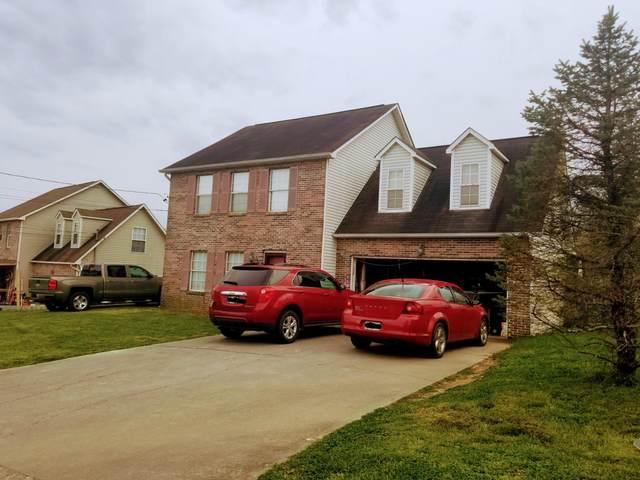 7518 Kilbridge Drive, Knoxville, TN 37924 (#1147549) :: The Cook Team