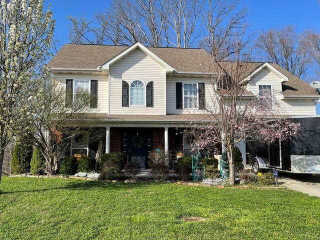 1121 Elsborn Ridge Rd, Maryville, TN 37801 (#1147600) :: Adam Wilson Realty