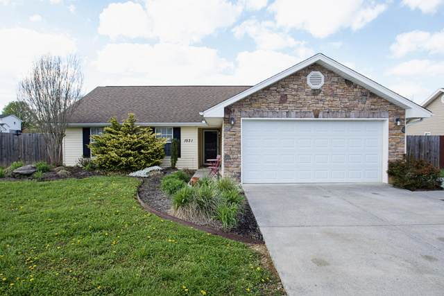 1031 Stones Throw Lane, Sevierville, TN 37876 (#1147827) :: Tennessee Elite Realty