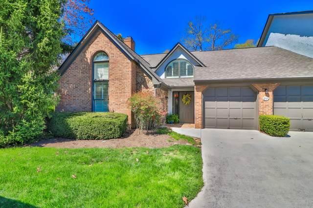 950 Ethans Glen Drive, Knoxville, TN 37923 (#1147971) :: Adam Wilson Realty