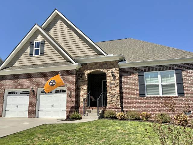 2311 Pintail St, Maryville, TN 37801 (#1148085) :: Tennessee Elite Realty
