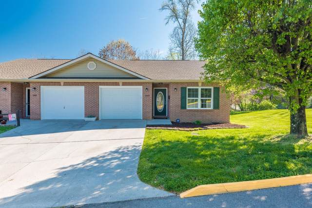 6404 Bakersfield Way, Knoxville, TN 37918 (#1148294) :: The Cook Team