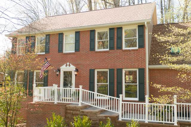 8208 Pimbrook Lane, Knoxville, TN 37923 (#1148442) :: JET Real Estate