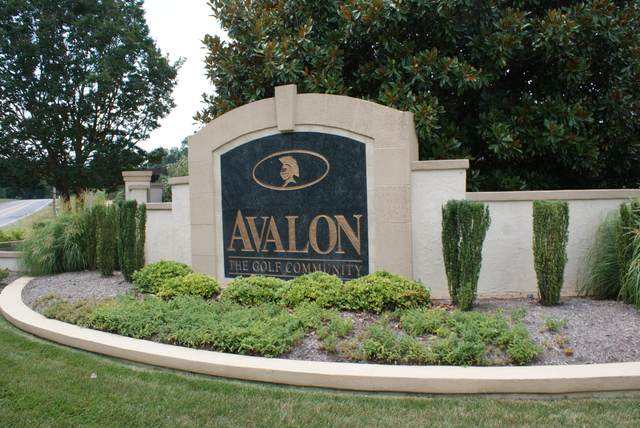 175 Wedgewood Drive, Lenoir City, TN 37772 (#1148450) :: Shannon Foster Boline Group