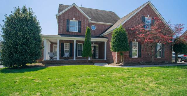 9446 Hickory Knoll Lane, Knoxville, TN 37931 (#1148468) :: Tennessee Elite Realty