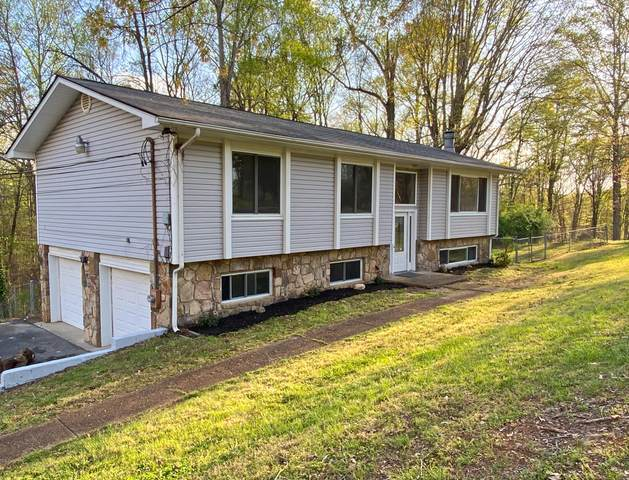 6337 Gateway Lane, Knoxville, TN 37920 (#1148572) :: Tennessee Elite Realty