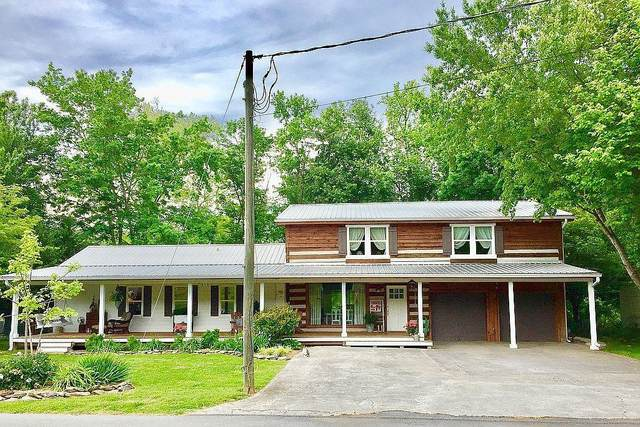 7539 W Old Highway 73, Townsend, TN 37882 (#1148767) :: JET Real Estate