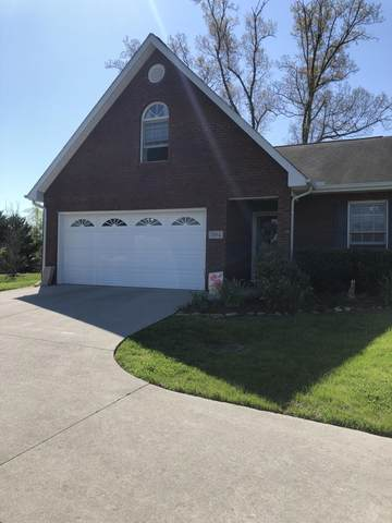 204 Butterfly Way, Knoxville, TN 37924 (#1148839) :: Adam Wilson Realty