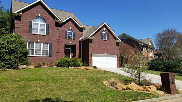 7119 Lawford Rd, Knoxville, TN 37919 (#1148908) :: Cindy Kraus Group | Realty Executives Associates