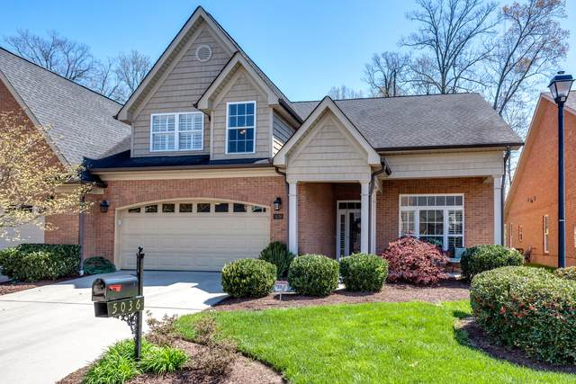 5036 Dovewood Way, Knoxville, TN 37918 (#1148940) :: Adam Wilson Realty