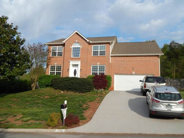1206 Winglet Lane, Knoxville, TN 37922 (#1149064) :: JET Real Estate