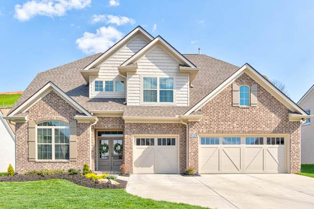 1914 English Ivy Lane, Knoxville, TN 37932 (#1149075) :: Shannon Foster Boline Group