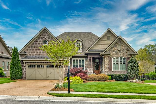 11337 Fords Cove Lane, Knoxville, TN 37934 (#1149282) :: Shannon Foster Boline Group