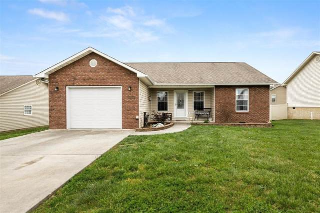 2305 Monarch Circle, Sevierville, TN 37876 (#1149355) :: The Terrell Team