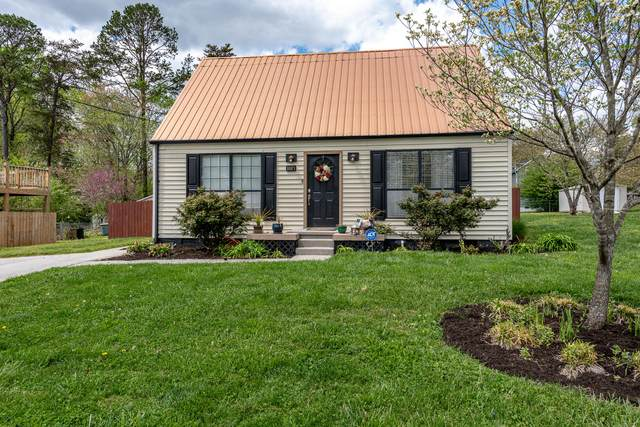 1817 Longcress Drive, Knoxville, TN 37918 (#1149436) :: Catrina Foster Group