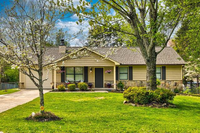 8021 Wilnoty Drive, Knoxville, TN 37931 (#1149565) :: Adam Wilson Realty