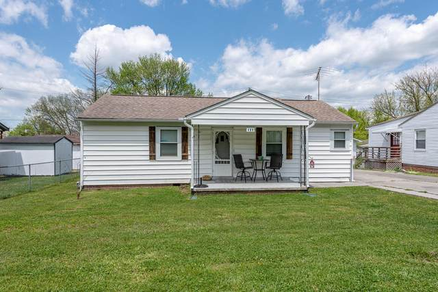 426 Loudon Ave, Maryville, TN 37804 (#1149637) :: Shannon Foster Boline Group