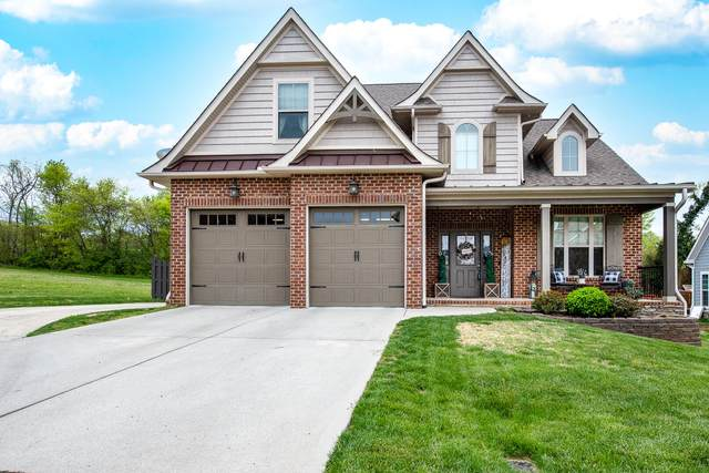 651 Karch Drive, Maryville, TN 37803 (#1149641) :: Billy Houston Group