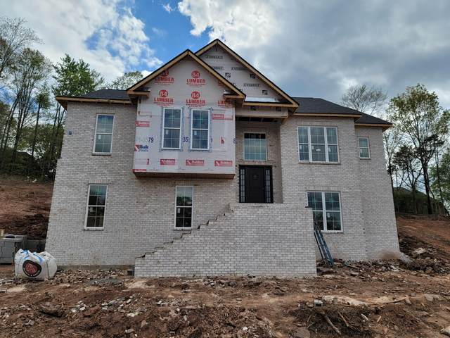 6900 Hannahs Park Lane Lane, Knoxville, TN 37921 (#1149643) :: Shannon Foster Boline Group