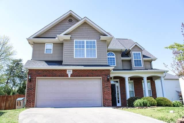 6965 Wyndham Pointe Lane, Knoxville, TN 37931 (#1149934) :: Adam Wilson Realty