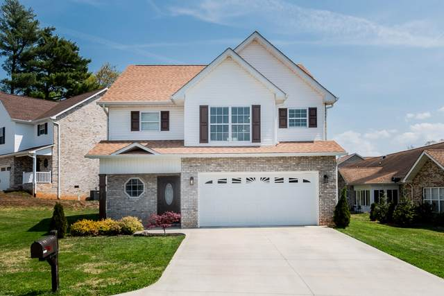 214 Winged Foot Drive, Maryville, TN 37801 (#1150226) :: Realty Executives Associates
