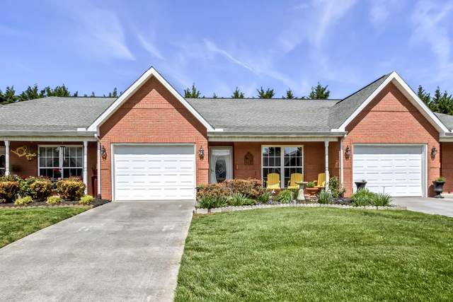 2912 Dominion Drive, Maryville, TN 37803 (#1150278) :: Billy Houston Group
