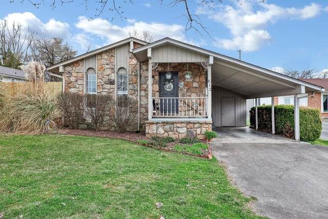 612 Darby Circle, Maryville, TN 37804 (#1150365) :: Cindy Kraus Group | Realty Executives Associates
