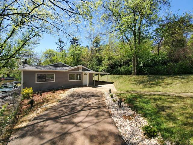 5112 Northside Drive, Knoxville, TN 37912 (#1150375) :: Adam Wilson Realty