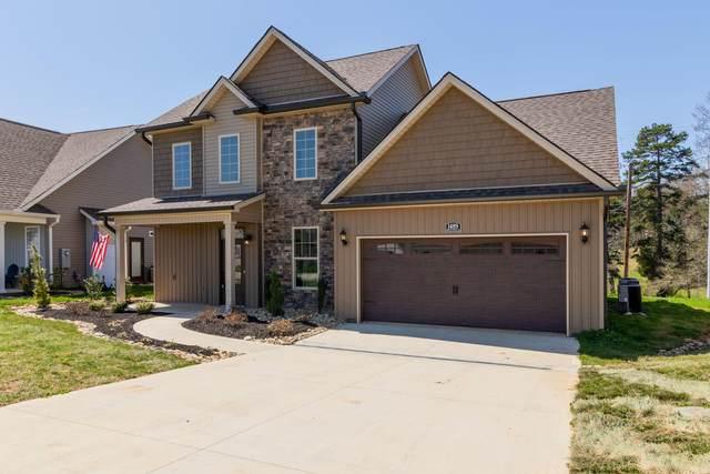 1489 Dream Catcher Drive, Knoxville, TN 37920 (#1150477) :: Adam Wilson Realty