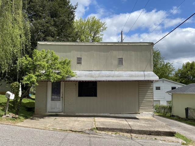 205 N F St, Lenoir City, TN 37771 (#1150519) :: Cindy Kraus Group | Realty Executives Associates