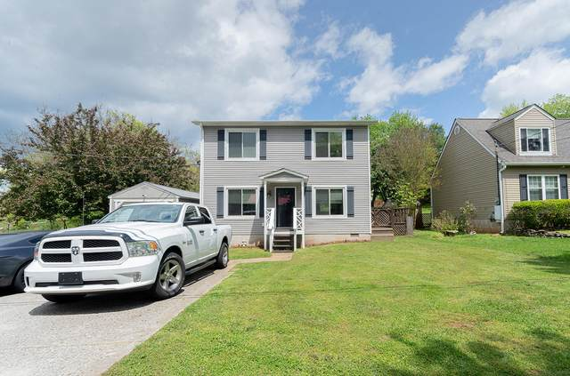 612 Busbee Rd, Knoxville, TN 37920 (#1150561) :: Shannon Foster Boline Group