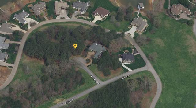120 Wax Wing Drive, Vonore, TN 37885 (#1150828) :: Realty Executives Associates