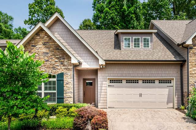 1612 Cottage Wood Way, Knoxville, TN 37919 (#1150836) :: Billy Houston Group