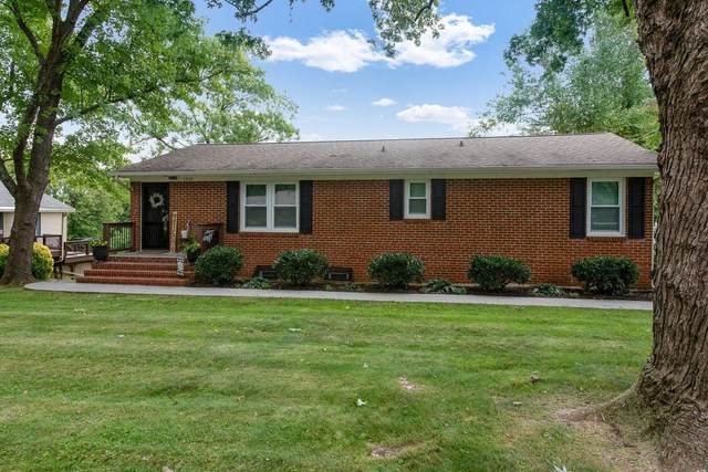 1910 Scenic Drive, Maryville, TN 37803 (#1150902) :: A+ Team