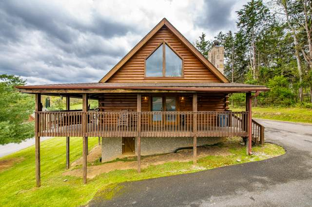 1826 Trout Way, Sevierville, TN 37862 (#1150970) :: The Terrell-Drager Team