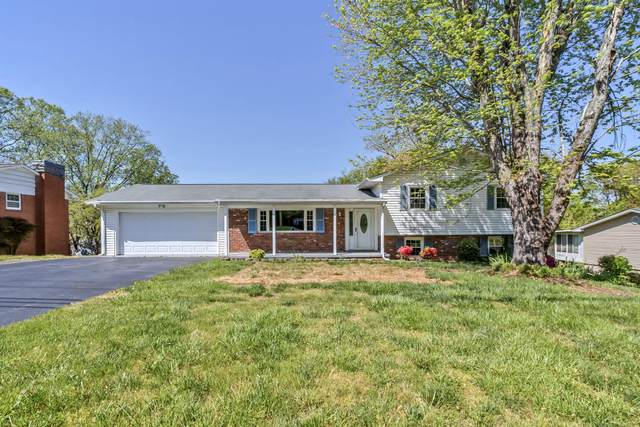 525 W Meadecrest Drive, Knoxville, TN 37923 (#1151135) :: Adam Wilson Realty