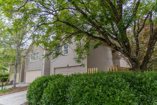 8605 Old Carriage Court, Knoxville, TN 37923 (#1151198) :: Realty Executives Associates