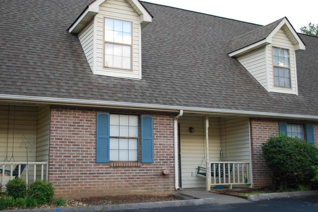 9037 Fountain Brook Lane, Knoxville, TN 37923 (#1151564) :: Realty Executives Associates Main Street