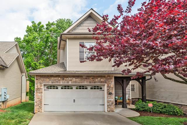 1833 Duncan Rd #104, Knoxville, TN 37919 (#1151723) :: Catrina Foster Group