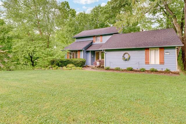 3575 E Atherton Lane, White Pine, TN 37890 (#1151867) :: Realty Executives Associates