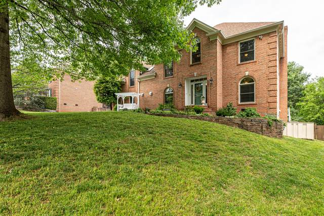 736 Sedgley Drive, Knoxville, TN 37922 (#1151904) :: Realty Executives Associates