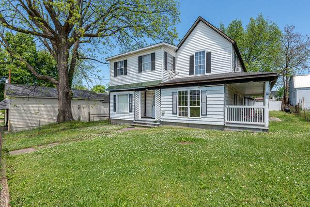 1329 Sevierville Rd, Maryville, TN 37804 (#1151921) :: The Cook Team