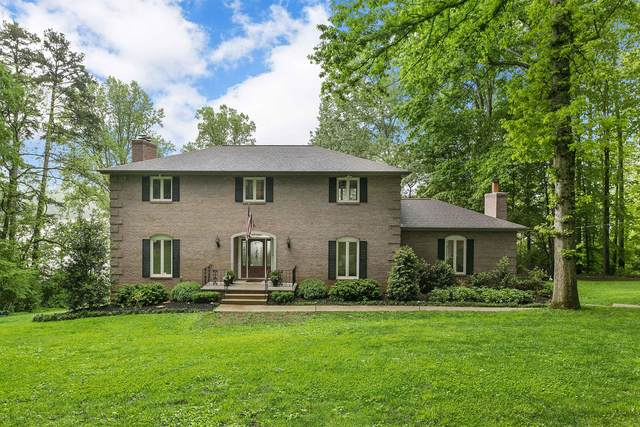 6964 Riverwood Drive, Knoxville, TN 37920 (#1151938) :: A+ Team